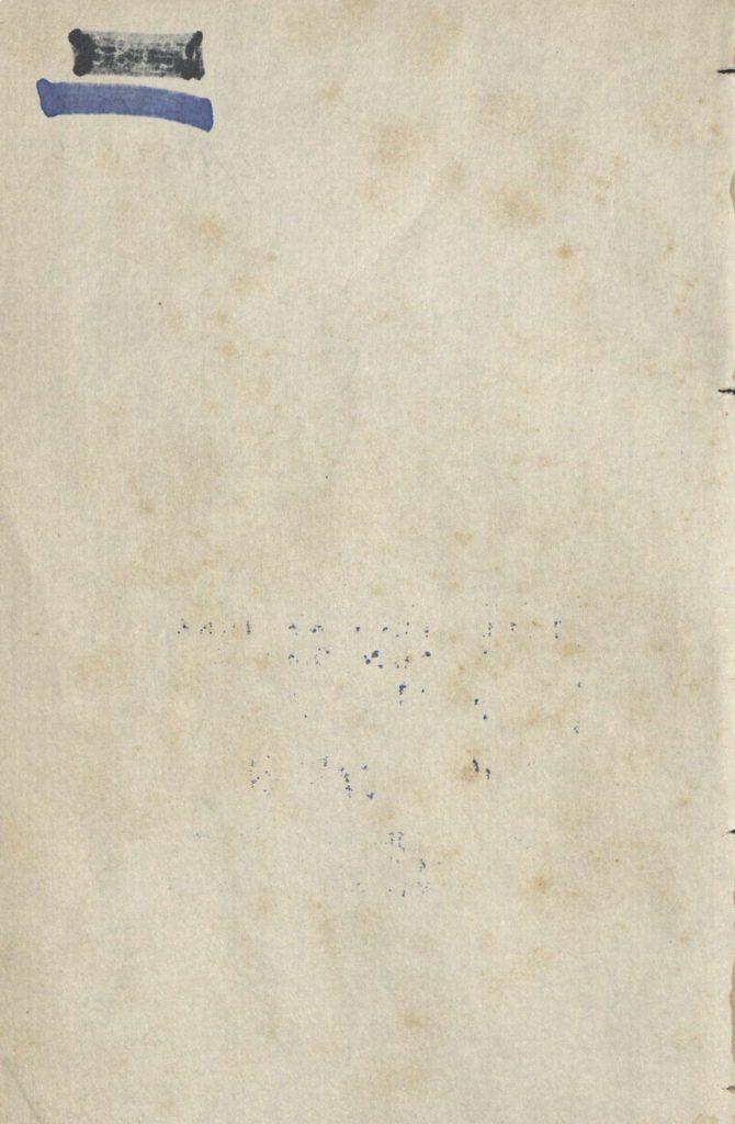 libro-digital-de-ruben-dario-el-viaje-a-nicaragua-e-intermezzo-tropical-edicion-fascimilar-madrid-1909-compressed-compressed_pagina_007_imagen_0001