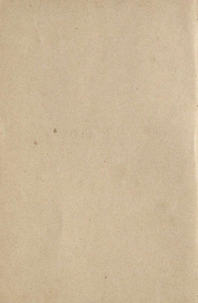 libro-digital-de-ruben-dario-el-viaje-a-nicaragua-e-intermezzo-tropical-edicion-fascimilar-madrid-1909-compressed-compressed_pagina_013_imagen_0001
