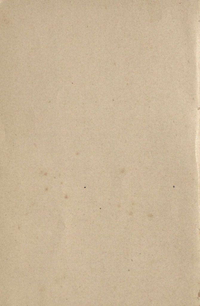 libro-digital-de-ruben-dario-el-viaje-a-nicaragua-e-intermezzo-tropical-edicion-fascimilar-madrid-1909-compressed-compressed_pagina_015_imagen_0001