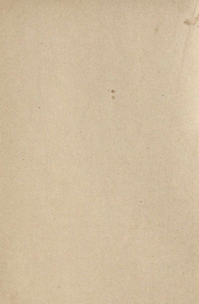 libro-digital-de-ruben-dario-el-viaje-a-nicaragua-e-intermezzo-tropical-edicion-fascimilar-madrid-1909-compressed-compressed_pagina_031_imagen_0001