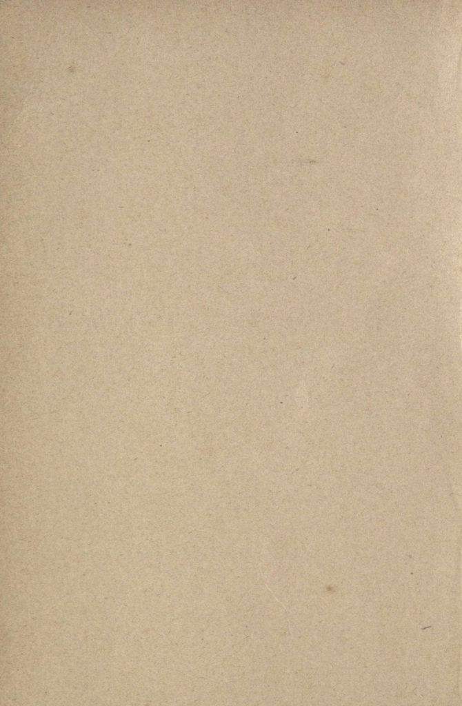 libro-digital-de-ruben-dario-el-viaje-a-nicaragua-e-intermezzo-tropical-edicion-fascimilar-madrid-1909-compressed-compressed_pagina_073_imagen_0001