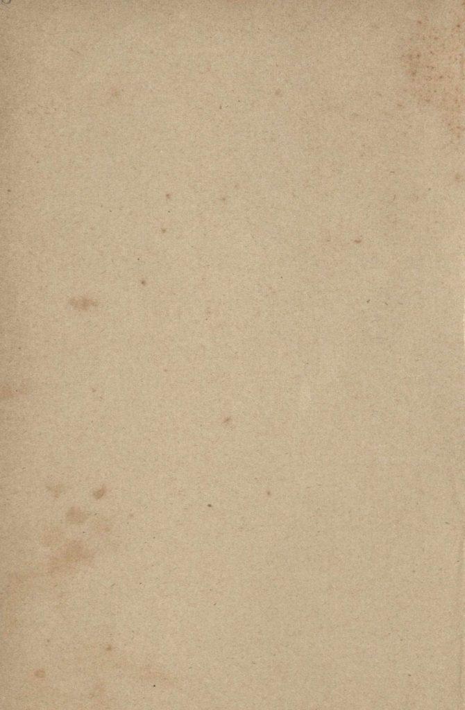 libro-digital-de-ruben-dario-el-viaje-a-nicaragua-e-intermezzo-tropical-edicion-fascimilar-madrid-1909-compressed-compressed_pagina_075_imagen_0001