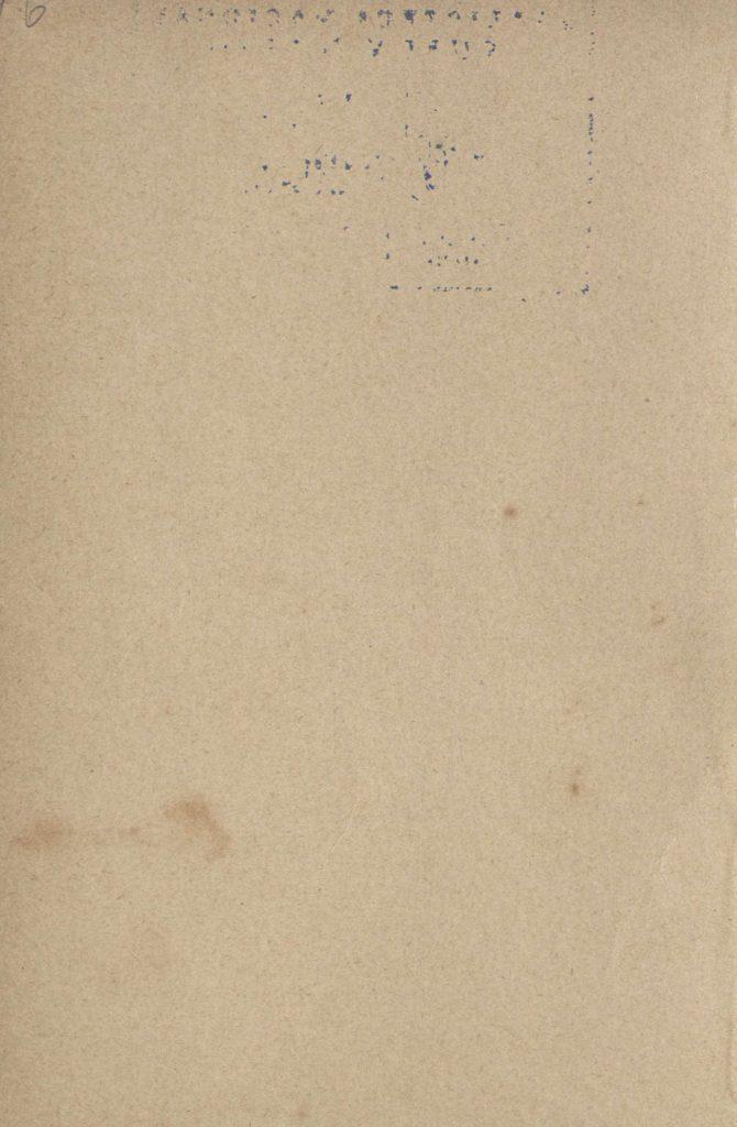 libro-digital-de-ruben-dario-el-viaje-a-nicaragua-e-intermezzo-tropical-edicion-fascimilar-madrid-1909-compressed-compressed_pagina_081_imagen_0001