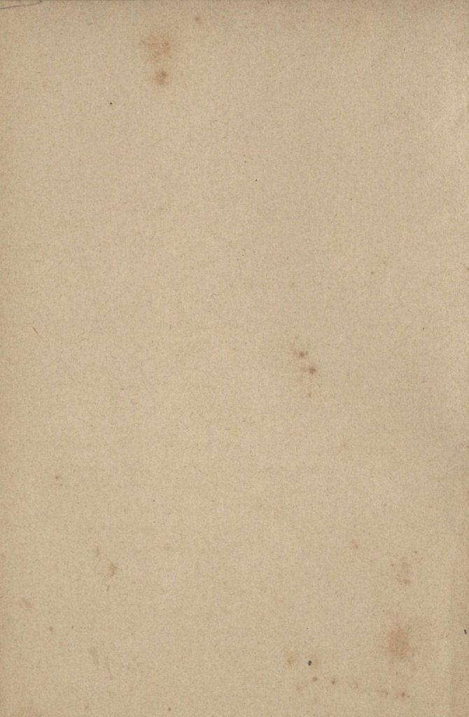 libro-digital-de-ruben-dario-el-viaje-a-nicaragua-e-intermezzo-tropical-edicion-fascimilar-madrid-1909-compressed-compressed_pagina_117_imagen_0001