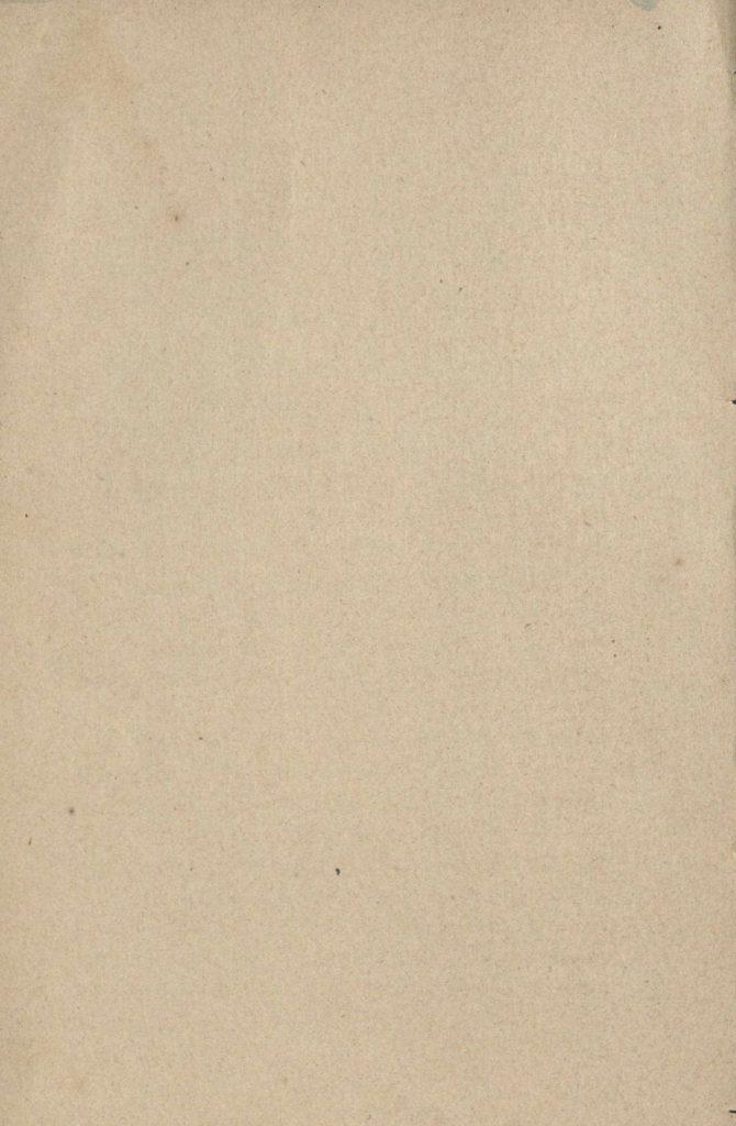 libro-digital-de-ruben-dario-el-viaje-a-nicaragua-e-intermezzo-tropical-edicion-fascimilar-madrid-1909-compressed-compressed_pagina_151_imagen_0001