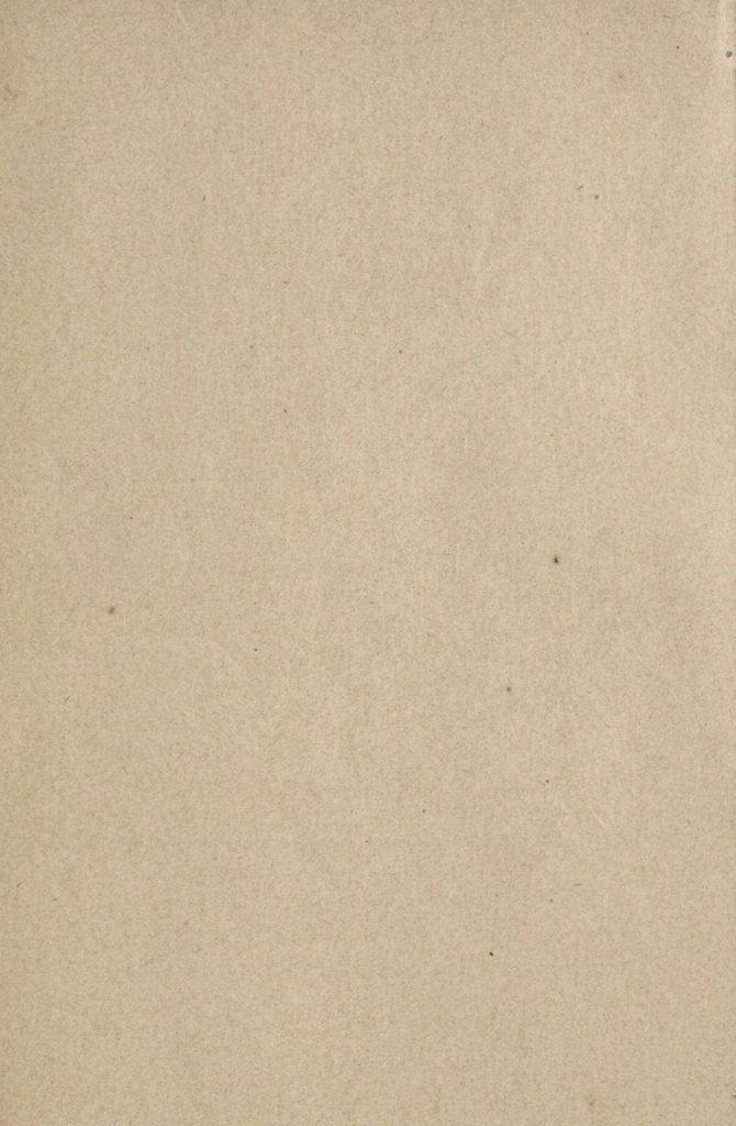 libro-digital-de-ruben-dario-el-viaje-a-nicaragua-e-intermezzo-tropical-edicion-fascimilar-madrid-1909-compressed-compressed_pagina_163_imagen_0001